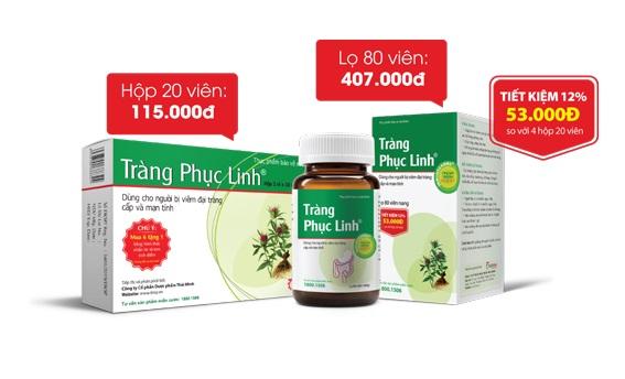 ImmuneGamma® hiện có trong sản phẩm Tràng Phục Linh và Tràng Phục Linh Plus: 1